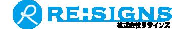 株式会社リサインズ:看板撤去事業