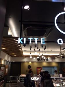 _kitte (2)