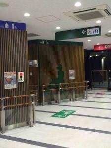 浜松トイレ 1
