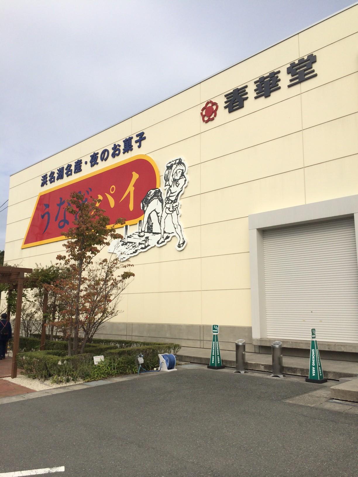 うなぎパイファクトリーにて/静岡県浜松市