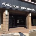 素敵な研究所のサイン文字/石川県金沢市