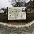 観光案内図自立サイン看板工事